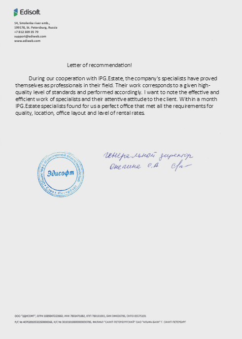 Recommendations about the company ipgtate letters of recommendation from our clients thecheapjerseys Choice Image