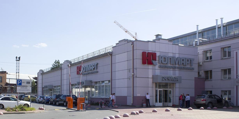 d28c25b3ae992 В Петербурге закрылся старейший магазин